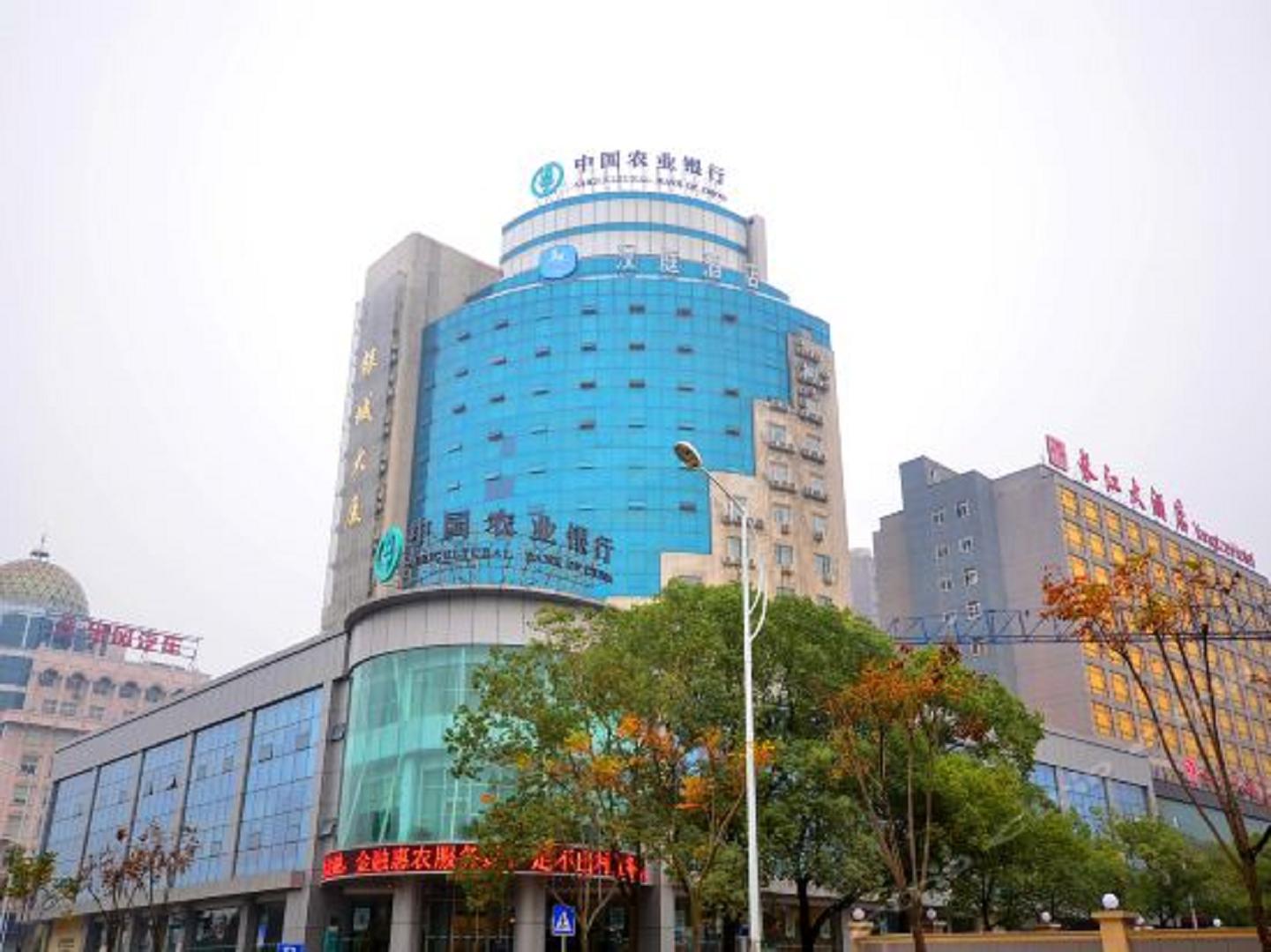 Hanting Hotel Wuhan Zhuankou Zhuanyang Avenue Metro Station