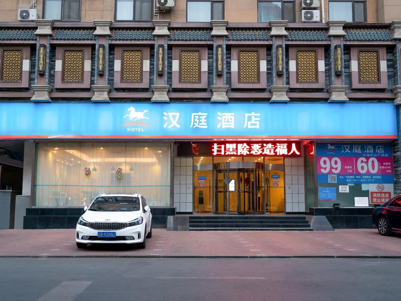 Hanting Hotel Dalian Zhongshan Square Metro Station