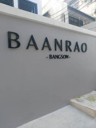 [チャトチャック]スタジオ アパートメント(26 m2)/1バスルーム Baanrao Bangson Apartment 04