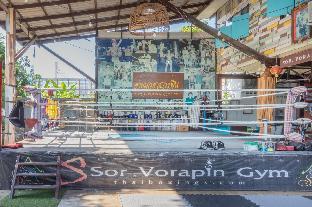 Sor Vorapin Muay Thai Home ส.วรพิน มวยไทยโฮม