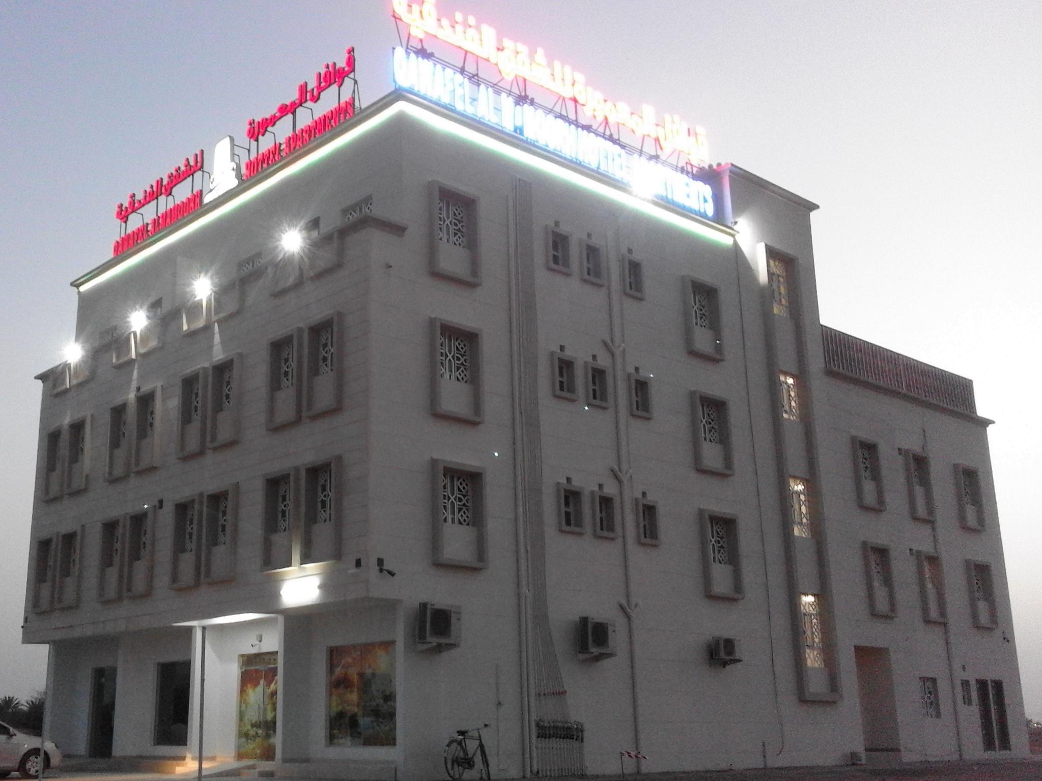 Qawafel Almamoorh Hotel And Apaartment