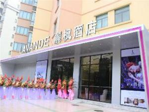 Lavande Hotel Foshan Kuiqi Road Metro Station Branch