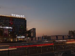 Homeinns Plus Wangda Subway Station Suzhou