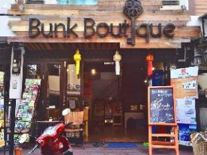 Nimman Bunk Chiang Mai hakkında (Nimman  Bunk Chiang Mai)