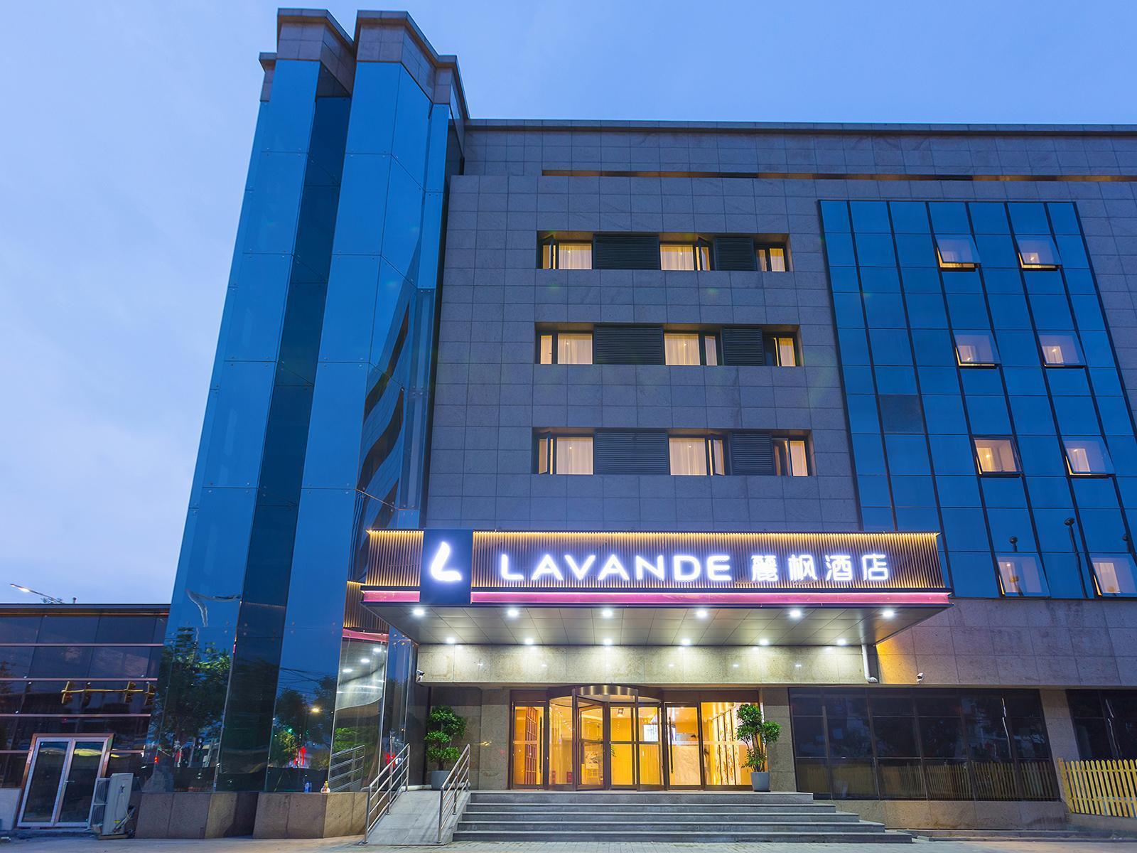 Lavande Hotels Tongzhou Beiguan Metro Station