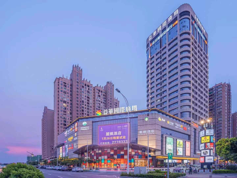 Lavande Hotels Qixingyan Scenic Spot Yihua International Plaza