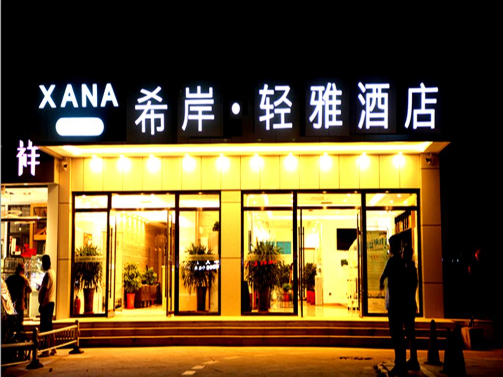 Xana Lite Beijing Shunyi Fengbo Metro Station