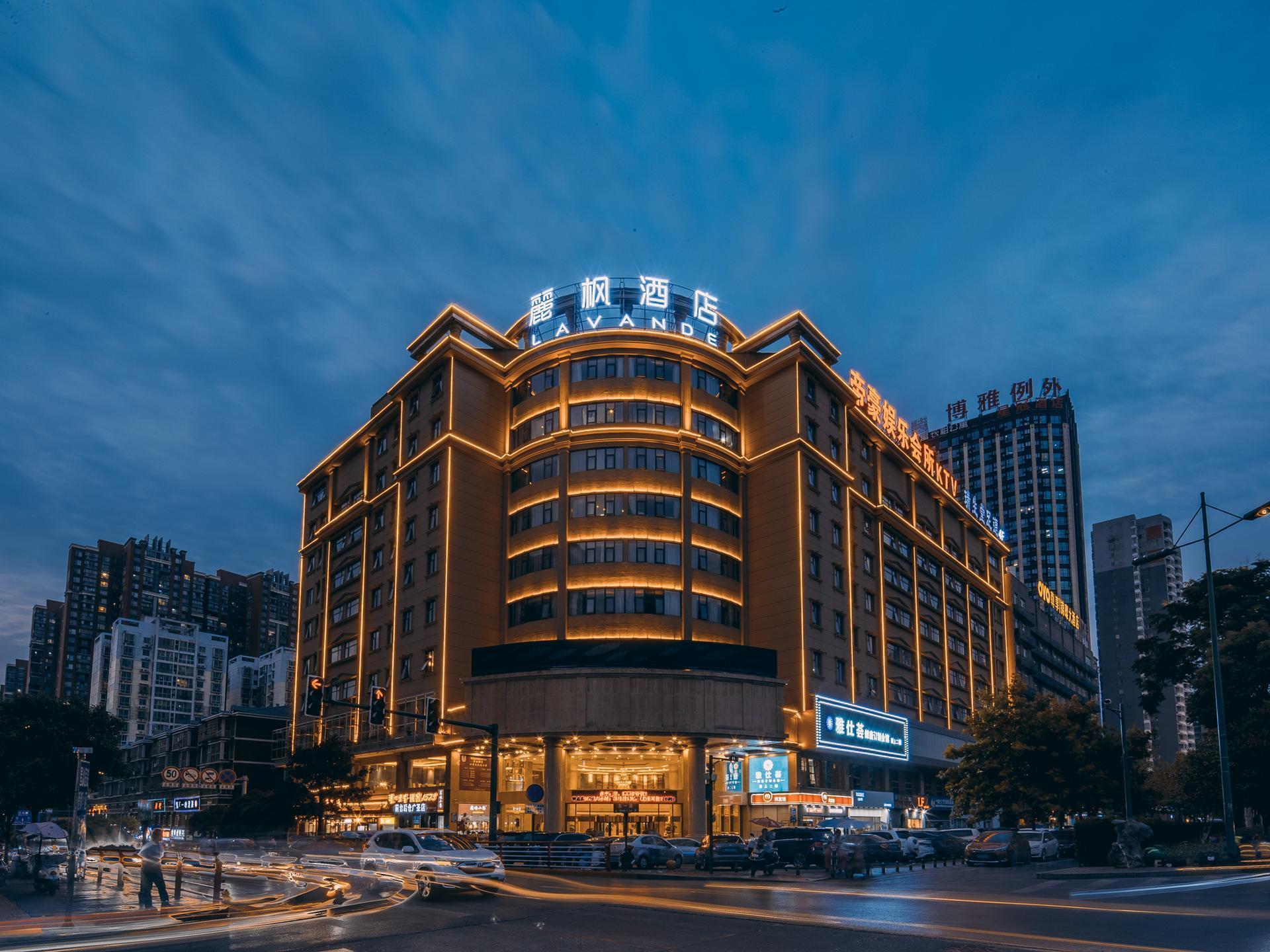 Lavande Hotels Changsha Xingsha Center