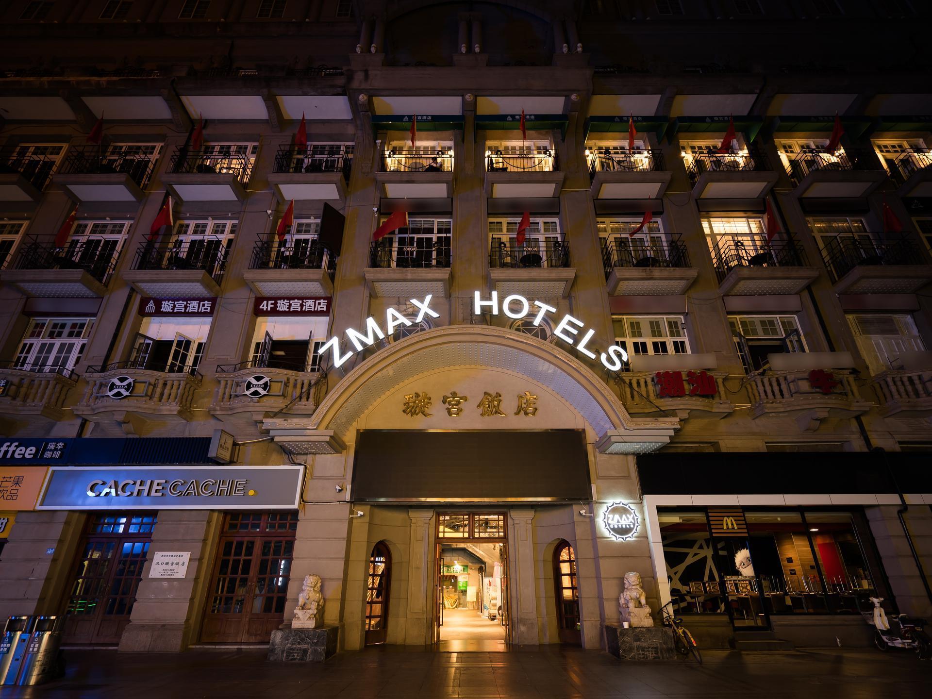 ZMAX Hotels Wuhan Hanjiang Road Pedestrian Xuangong