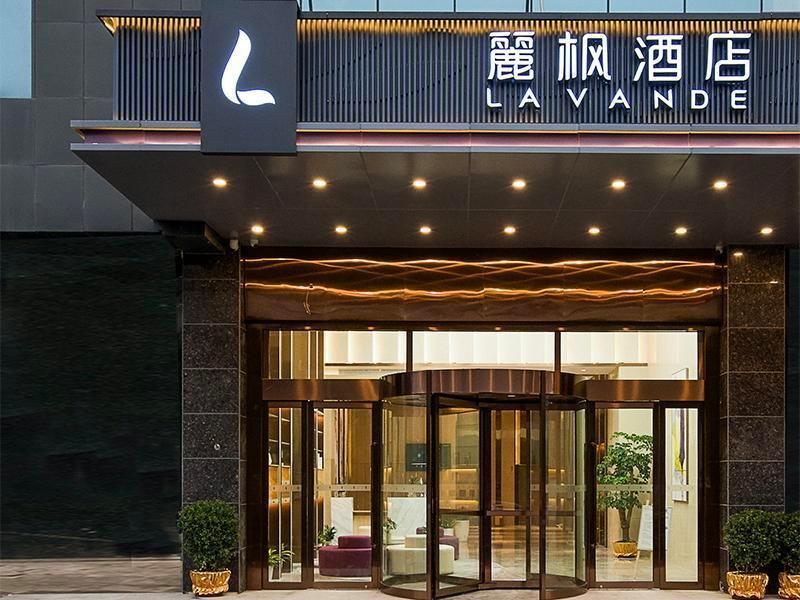 Lavande Hotels Zhengzhou Longhai Xi Road Metro Station