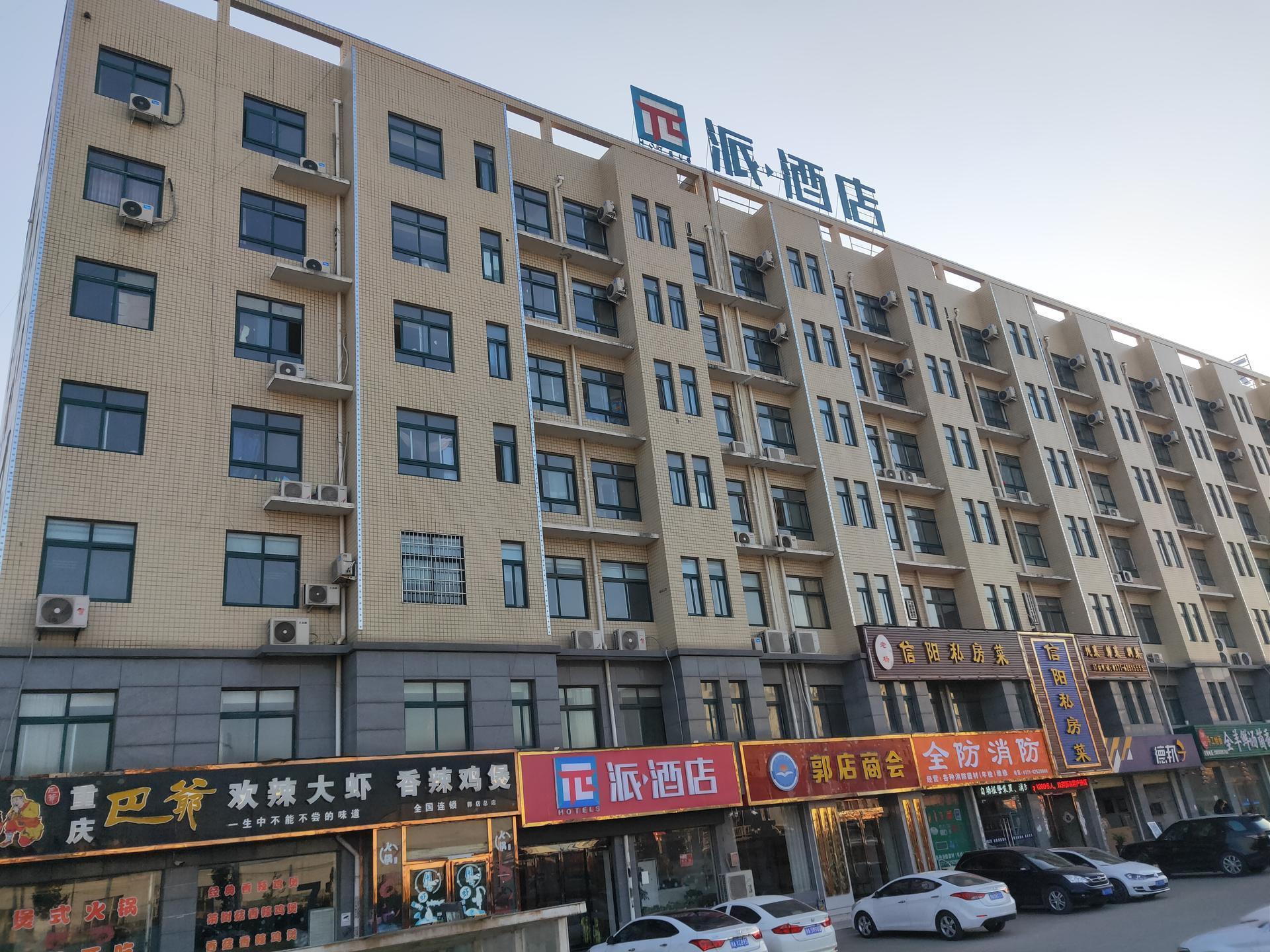 PAI Hotels Xinzheng Guodian Huangjin Avenue