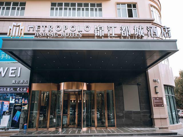 Metropolo Jinjiang Hotels Zepfantung Street