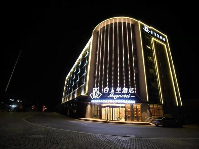 Magnotel Nanjing Lishui Baota Bei Road