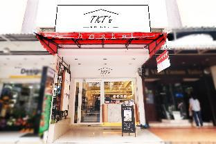 TKT's Row House ทีเคที โรว เฮาส์