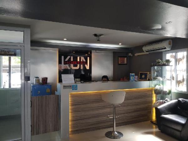 Kun Hostel Nakhonratchasima