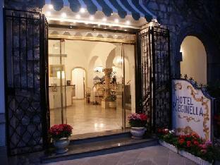 利吉內拉酒店