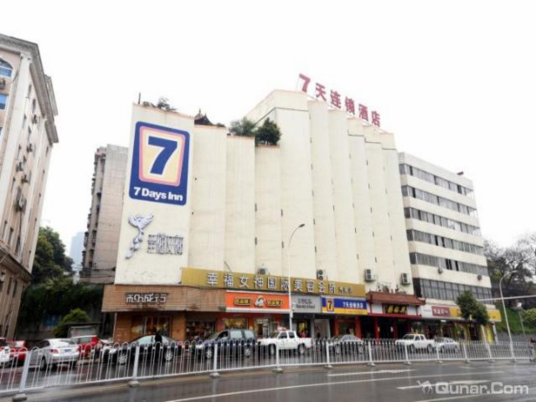 7 Days Inn Changsha Yinpenling Aokesi Square Branch