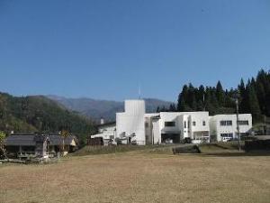 Hotel Gozenso