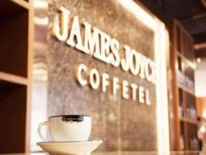 James Joyce Coffetel Langfang Goverment Branch