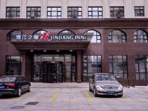 Jinjiang Inn Fuxin Yinbin Street Branch