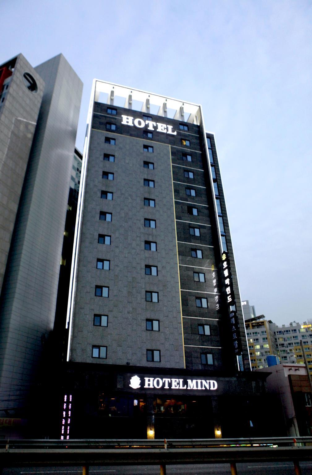 Mind Hotel