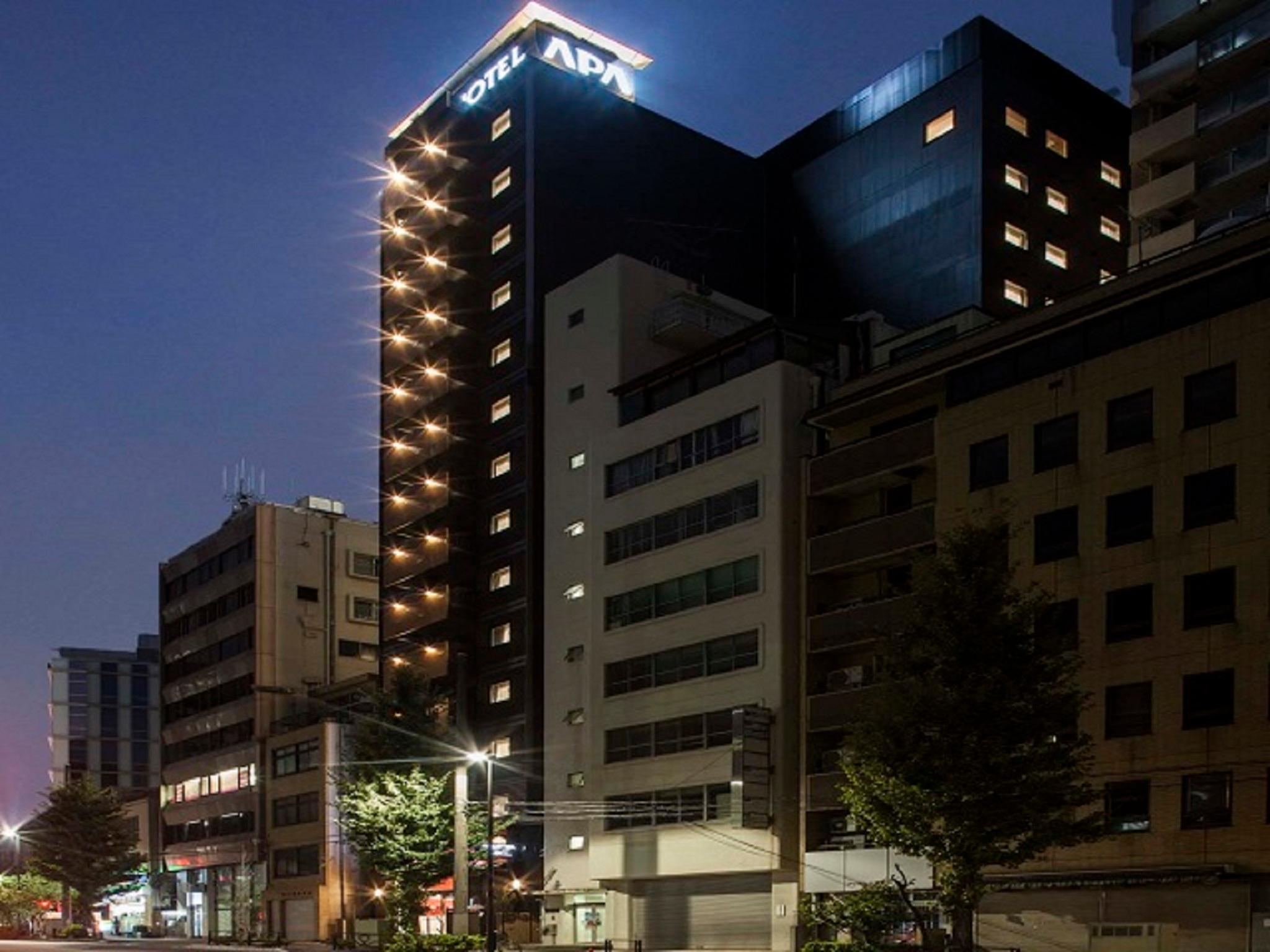 โรงแรม เอพีเอ โอชะโนะมิซุ ยุชิมะ