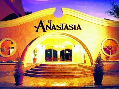 Club Anastasia   Family Hotel