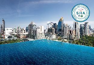 シンドーン ミッドタウン ホテル バンコク Sindhorn Midtown Hotel Bangkok