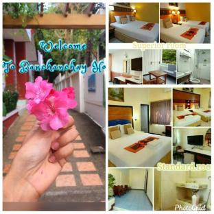 Baan Chanchay Hotel โรงแรมบ้านจันทร์ฉาย