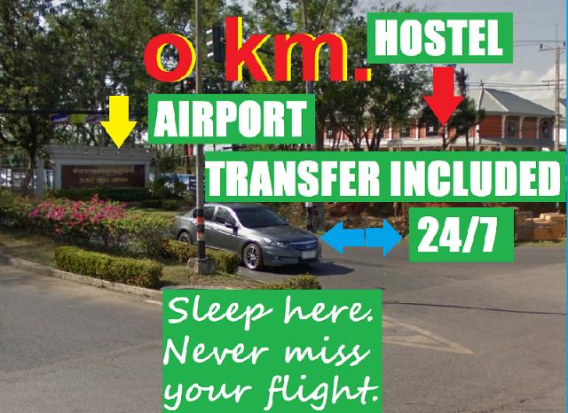 สุราษฎร์ธานี แอร์พอร์ต โฮสเทล – SURATTHANI AIRPORT HOSTEL