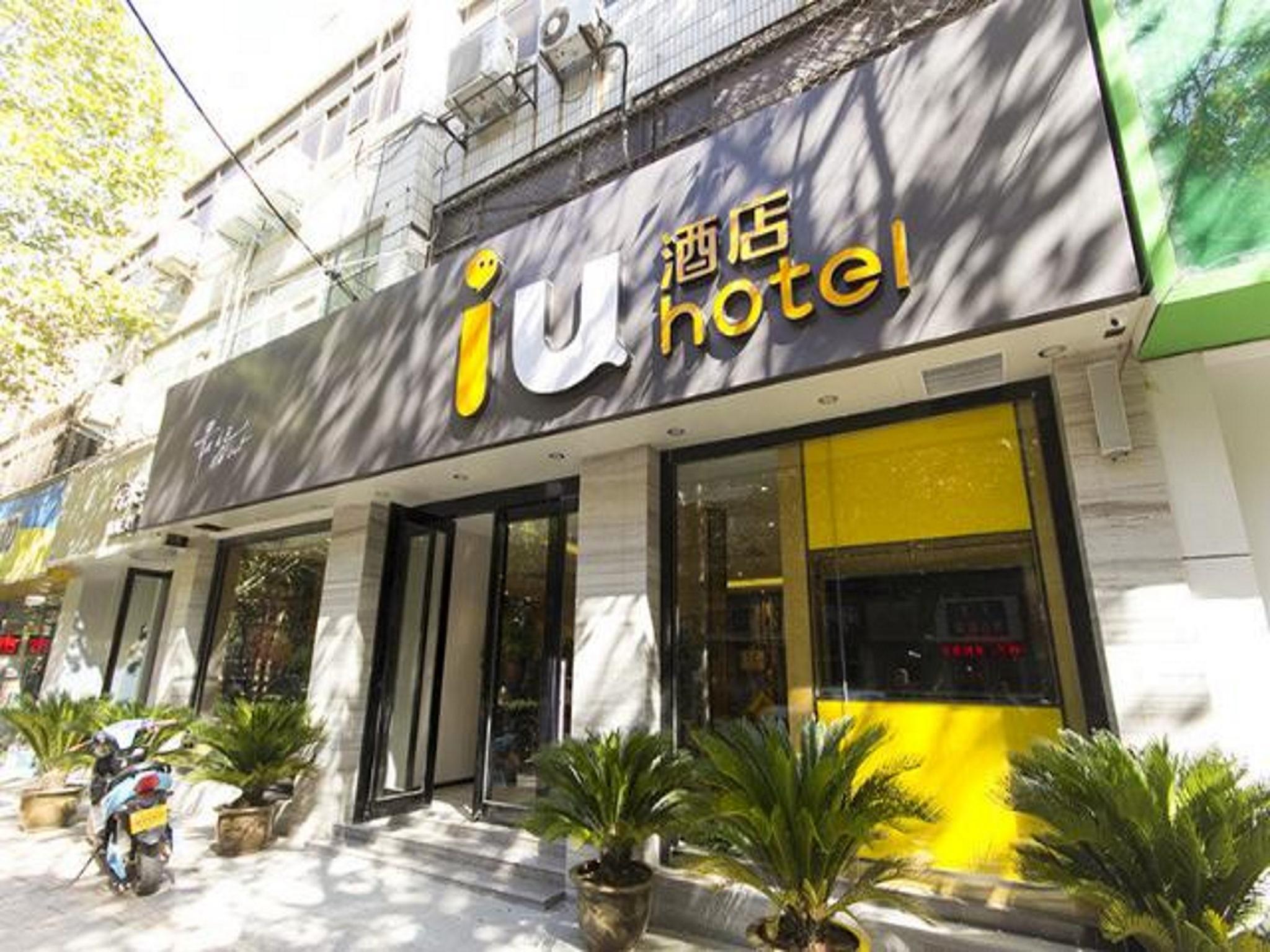 IU Hotel Zhengzhou Wenming Road Branch