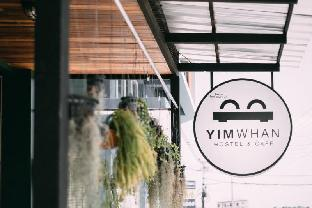 Фото отеля YIMWHAN HOSTEL&CAFE