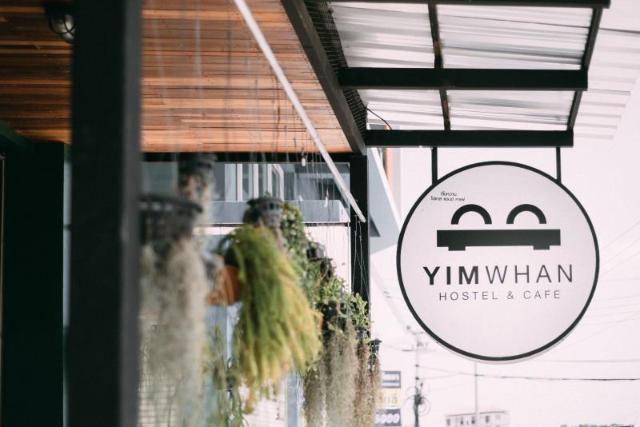 ยิ้มหวาน โฮสเทล แอนด์ คาเฟ่ – YIMWHAN HOSTEL&CAFE