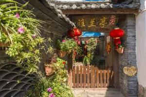Lijiang Ya Lan Ting Pavilion Boutique Hotel