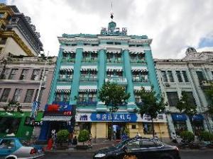 哈尔滨蓝翎酒店 (Harbin Blue Feather Hotel)