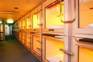 Sauna & Spa & Capsule Hotel Paradise के बारे में (Sauna & Spa & Capsule Hotel Paradise)