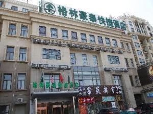 GreenTree Inn Beijing Tongzhou Gengzhuang Luyidong Road Express Hotel