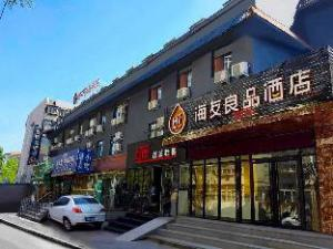 Hi Inn Liangpin Beijing Heping West Bridge Branch