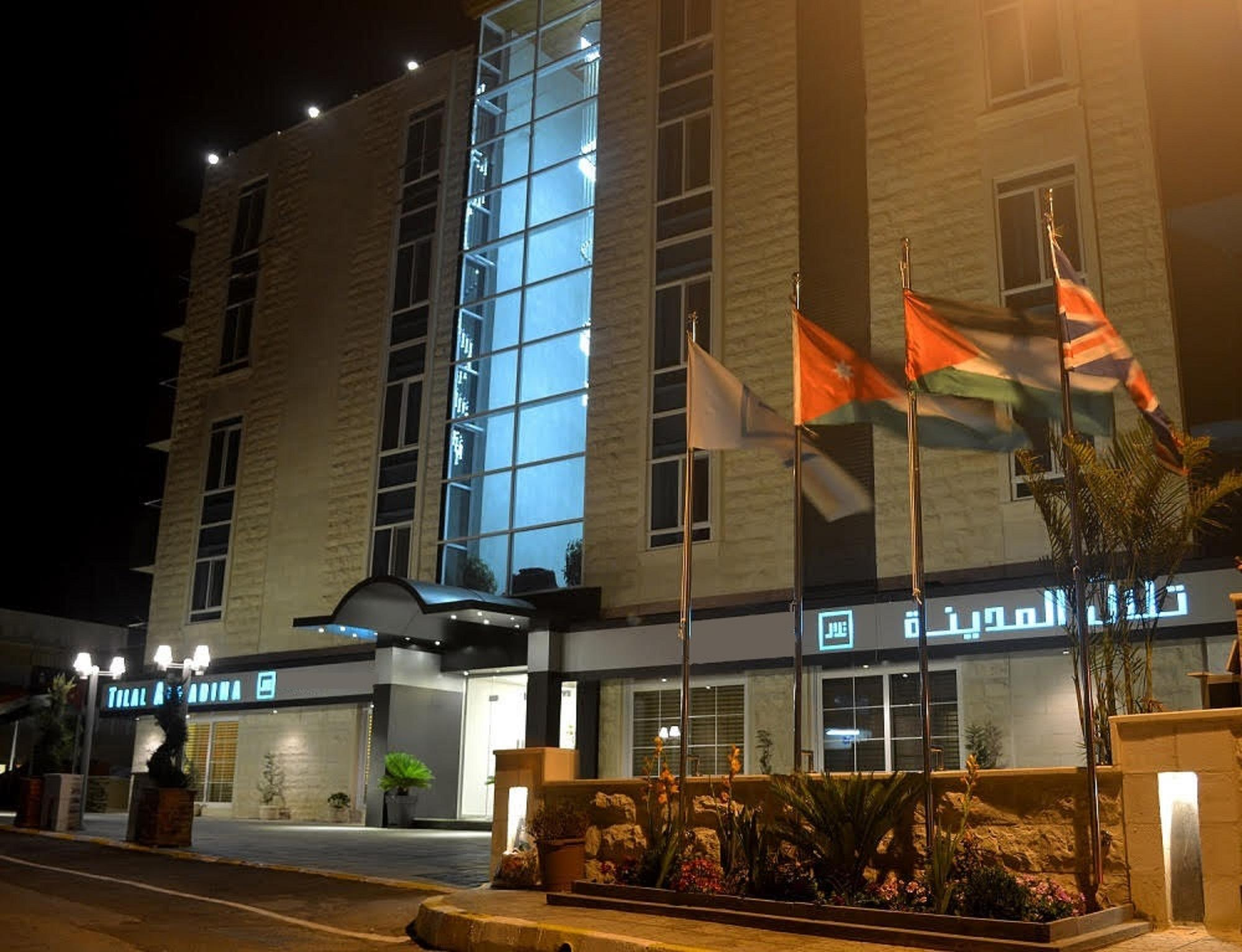 Tilal Almadina Hotel And Suites
