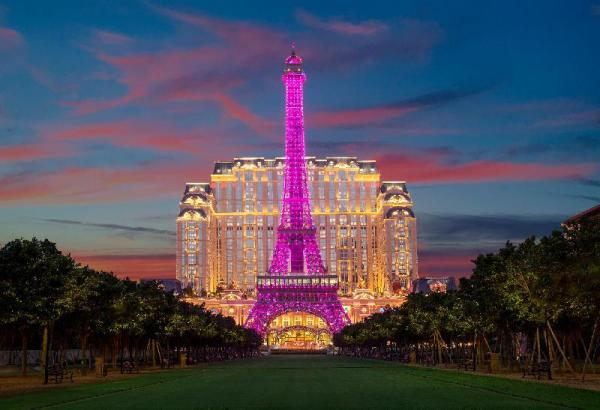 The Parisian Macao Macau