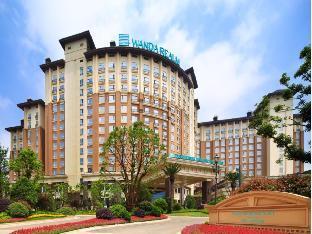 Wanda Realm Resort Nanchang