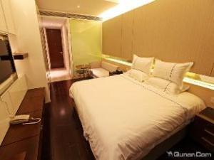 Nanjing YuTimes Hotel