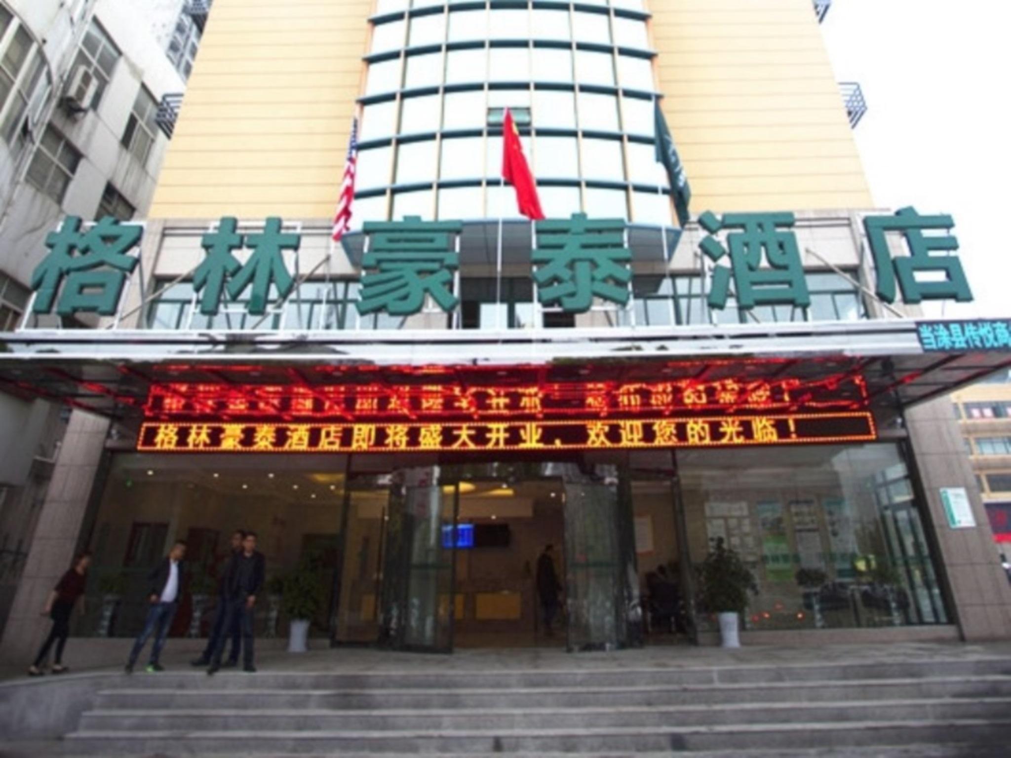 GreenTree Inn AnHui Maanshan Dangtu High Speed Railway East Station RT Market Business Hotel