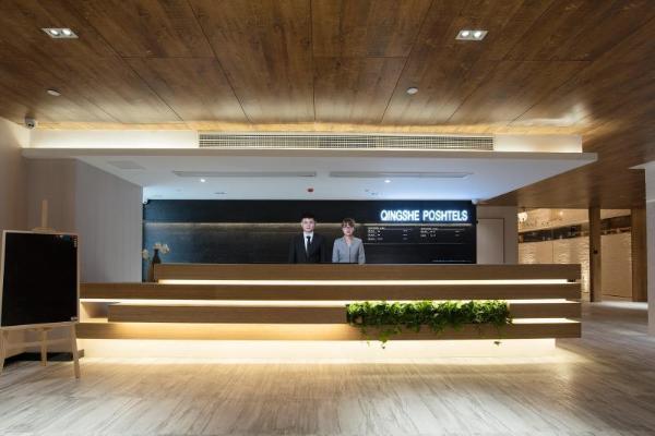 Nanjing QingShe Hotel Nanjing