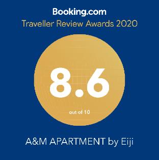 A&M Apartment เอ แอนด์ เอ็ม อพาร์ตเมนต์