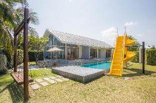 Proud Villa Hua Hin Resort พราวด์ วิลลา หัวหิน รีสอร์ต