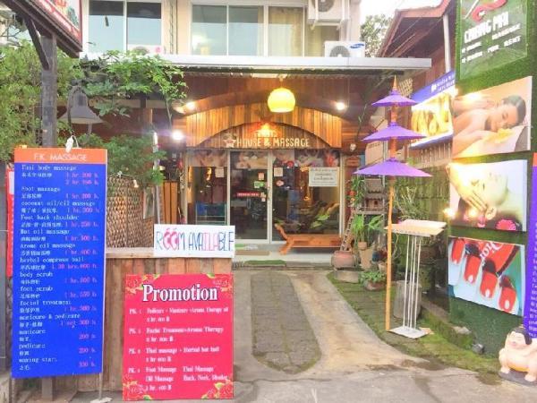 Chiang Mai Tulip House & Massage Chiang Mai