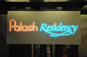 Hotel Palash Residency  Ranchi