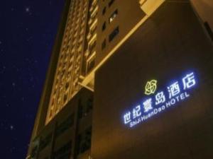 Xiamen Shiji Huandao Hotel