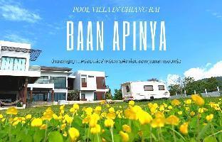 [フアイチョンプー]ヴィラ(100m2)| 4ベッドルーム/5バスルーム Baan Apinya Pool Villa